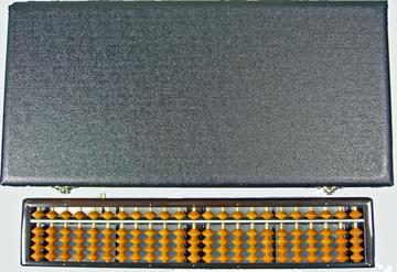 USM-650
